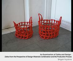 """21_21 DESIGN SIGHT - Exhibition """"ZAKKA -Goods and Things-"""" - Exhibition Contents"""