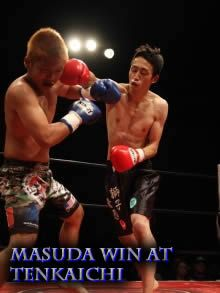 Kenjiro's Victory at Tenkaichi Stadium Okinawa Japan. Kickboxing Rules
