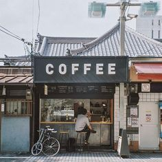 For those who need a cappuccino, chai tea blend, or rich caramel latte within the homely atmosphere, you've found the right place in coffee shops. Small Coffee Shop, Coffee Store, Coffee Cafe, Decoration Restaurant, Restaurant Interior Design, Modern Restaurant, Cafe Bar, Kyoto, Cafe Shop Design