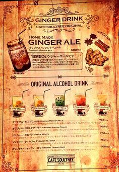 クリックすると新しいウィンドウで開きます Drink Menu, Food And Drink, Menu Book, Coffee Menu, Menu Design, Bartender, Advertising, Banner, Restaurant
