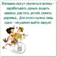 Прикольные фразки в картинках (27 штук) » RadioNetPlus.ru развлекательный портал