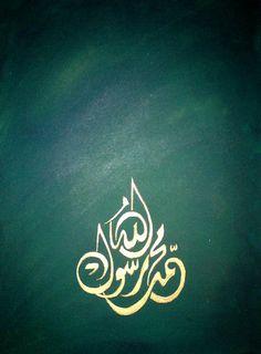 "Saatchi Art Artist: Roksanna Sheikh; Acrylic Painting ""Muhammad Rasool Allah"""