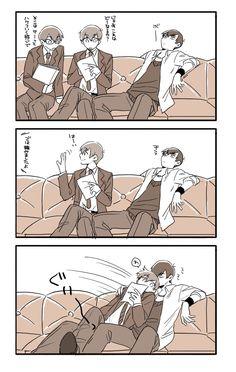 【六つ子】『かまって次男』(マンガ松)