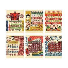 桂樹舎 / 芹沢銈介 卓上カレンダー2012 March 1st, January, New Pins, Calendar, Kids Rugs, Texture, Japanese Things, Holiday Decor, Pattern