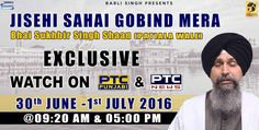 Watch Exclusive Jisehi Sahai Gobind Mera of Bhai Sukhbir Singh (Patiala Wale) on 30th June - 01st July @ 9:20am & 5:00pm 2016 only on PTC Punjabi & PTC News Facebook - https://www.facebook.com/nirmolakgurbaniofficial/ Twitter - https://twitter.com/GurbaniNirmolak Downlaod The Mobile Application For 24 x 7 free gurbani kirtan -  Playstore - https://play.google.com/store/apps/details?id=com.init.nirmolak&hl=en App Store - https://itunes.apple.com/us/app/nirmolak-gurbani/id1084234941?mt=8