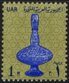Arrow Keys, Close Image, Postage Stamps, Egyptian, Coins, Presentation, History, Art, Stamps