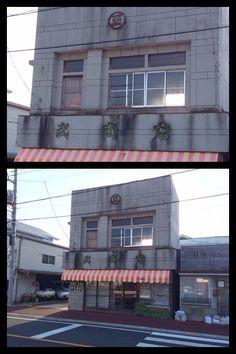 Kasama, Ibaraki Japan   武商店  笠間稲荷神社