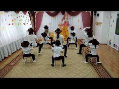 Танец «Живые шляпы» - YouTube Canti, Team Games, Zumba, Film, Activities For Kids, Kindergarten, Preschool, Songs, Education