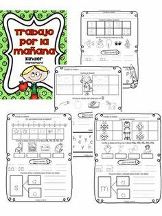 September Morning Work for Kindergarten in Spanish