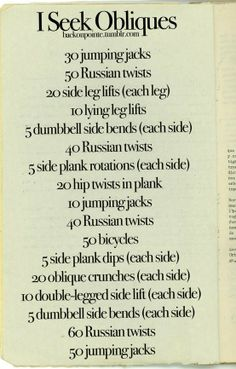 great ab workout, but i'm going to have to google some of these | REPINNED
