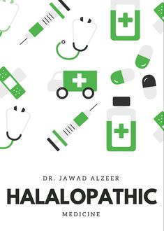 Complementary alternative medicine- Halalopathic Medicine offer more treatment options and enrich personalised therapy Complementary Alternative Medicine, Hepatitis C, Health Fair, Flyer Template, Clinic, Therapy, Concept, Templates, Muslim