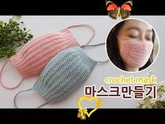 코바늘 초보자 마스크 만들기 (필터교체용) crochet mask _아델핸즈  <br> Crochet Mask, Free Crochet, Youtube How To Make, Pattern Drawing, Kylie Jenner, Knitted Hats, Free Pattern, Easy Diy, Crochet Patterns