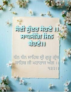 Sikh Quotes, Gurbani Quotes, Shri Guru Granth Sahib, Guru Gobind Singh, Best Coffee Shop, Myself Status, Amritsar, Religion, Place Card Holders