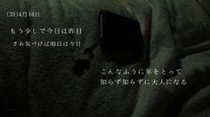 (39)4月14日 #小さいふ #だいやりー  埋め込み画像への固定リンク Twitter