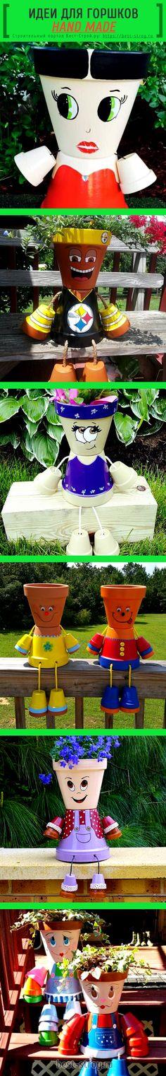 Идеи для садовых горшков со смешными мордашками человечков.