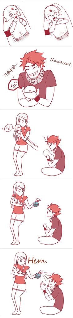 I so see Natsu doing this to his kids haha Fairy Tail - Natsu and Lucy - Baby