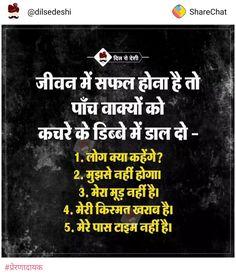 ...hindi quotes