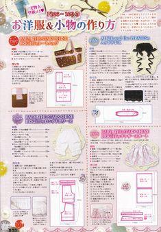10.jpg (557×800) Lolita Sewing Patterns