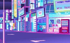 (NSFW) 1996 | Kyouhaku (脅迫) #vaporwave