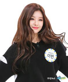 Photo album containing 17 pictures of Yiren Cute Korean Girl, Asian Girl, Pop Group, Girl Group, Weekly Idol, Korean Ulzzang, Yuehua Entertainment, Kpop Girls, Girl Fashion