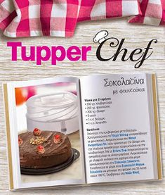 Συνταγες με προϊοντα της Tupper: Σοκολατίνα με φουντούκια Tupperware, Blog, Kitchen, Cooking, Kitchens, Blogging, Tub, Cuisine, Cucina