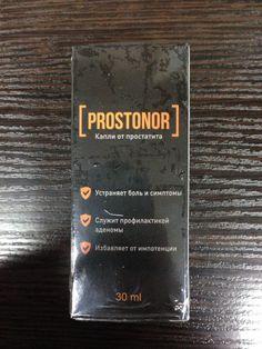 Дуопрост таблетки от простатита эффективное болеутоляющее при простатите