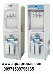 Aquapro Water Dispenser Direct Type Reverse Osmosis Dro Is An Unique That