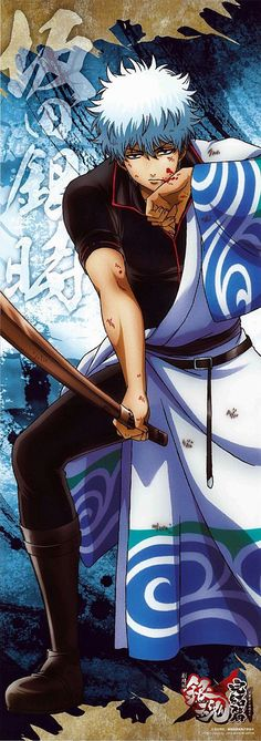 Gintoki Sakata - Gintama Manga Anime, Manga Art, Anime Art, Anime Love, Anime Guys, Gintama Wallpaper, J Star, Gekkan Shoujo, Okikagu