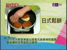 CH37東風電視台_料理美食王_多拿滋甜甜圈+蔡季芳+焦志方 - YouTube