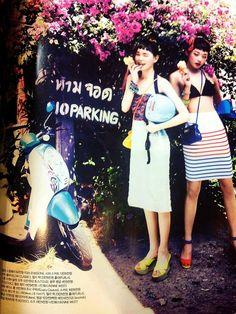Ceci magazine [korea] june 2013 fashion set in Samui.