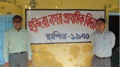 primary school under No. 1 Indira Nagar Sushanhata Sishu Vikash Seba Prakalpa