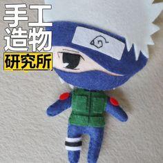 Anime Naruto Hatake Kakashi Keychain Keyrings Doll Toy key ring DIY Material B $17.08