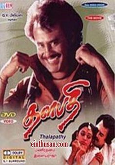 Thalapathi Tamil Movie Online - Rajinikanth, Mammootty, Arvindsamy, Srividya and Shobana. Directed by Mani Ratnam. Music by Illayaraja. 1991 [U]