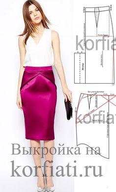 Выкройка юбки карандаш со шлицей | pattern skirt