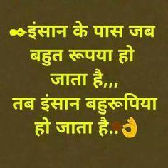Hindi Trust Quotes Hindi Quotes Hindi Quotes Trust Quotes Quotes