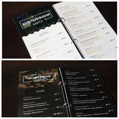 Немного страниц Барной карты Golden Time #hookah #shisha #menu #menubar…