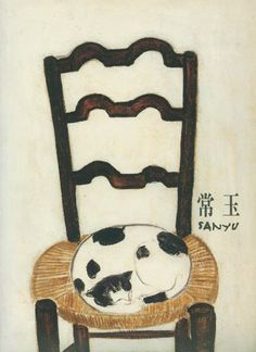 Title unknown (cat on chair) by Chinese-born, France-based artist Sanyu (1901-1966). via pink pagoda studio
