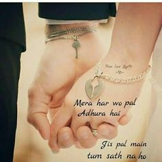 All status in hindi Silly Love Quotes, Secret Love Quotes, Love Husband Quotes, Qoutes About Love, Girly Quotes, Hurt Quotes, Love Poetry Images, Love Romantic Poetry, Romantic Love Quotes