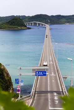 Another great road for just a therapeutic drive. Tsunoshima, Yamaguchi, Japan