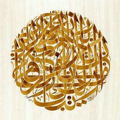 Persian Calligraphy Persian Calligraphy Pinterest