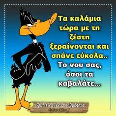 Greek Quotes, Funny Quotes, Comic Books, Comics, Sayings, Memes, Women's Fashion, Humor, Greek
