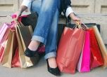 The 11 Best Shopping Sites You've Never Heard Of | Her Campus