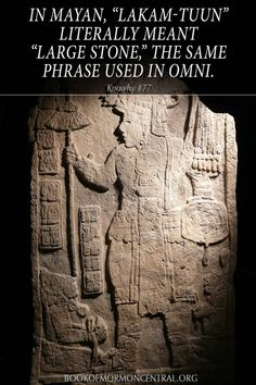 "The Book of Mormon described a ""large stone"" engraved with the history of a king, his battles, his ancestors, and the origins of his ruling lineage. Learn how the more scholars learn about Mesoamerican stelae, the more comfortably Coriantumr's stone fits the description.  https://knowhy.bookofmormoncentral.org/content/why-was-coriantumrs-record-engraved-on-a-large-stone  #Stelae #Mesoamerica #Archaeology #Mormon #LDS #BookofMormon #Knowhy"