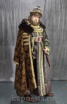 Царский костюм