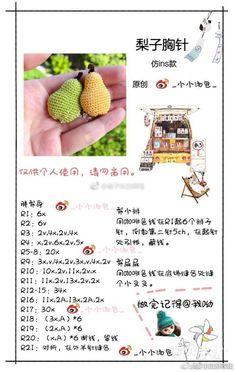 Crochet Fruit, Crochet Food, Crochet Mushroom, Crochet Stitches, Handicraft, Crochet Projects, Origami, Applique, Projects To Try