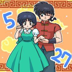 Ranma y Akane ~ Fansite:http://eluniversoderanma.wix.com/eluniversoderanma - Todo sobre Ranma ½! Tags: eluniversodeRanma, Ranma 1/2, Akane, Fanart, Ranma Saotome, Ranma ½, Rumiko Takahashi (C) ワン太