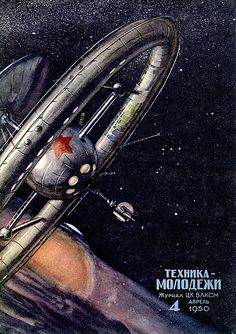Soviet science fiction