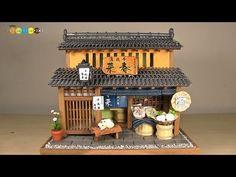 Billy Miniature Tsukemono (Japanese Pickles) Shop Kit ミニチュアキット 京都の漬物屋さん作り - YouTube