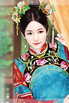 By Artist Unknown. Chinese History, Chinese Culture, Woman Painting, Art Girl, Ancient Chinese Characters, Art, China Girl, Ancient Beauty, Chinese Art