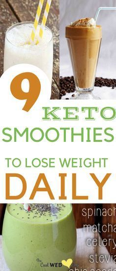 9 Delicious and Simple Keto Smoothie Recipes to ENJOY anytime - Cool Web Fun Low carb keto smoothie recipes for breakfast. These high protein weight loss smoothies can also be used as meal replacement for keto dinners Weight Loss Meals, Weight Loss Drinks, Weight Loss Smoothies, Low Carb Smoothies, Apple Smoothies, Green Smoothies, Energy Smoothies, Keto Foods, Keto Meal Replacement